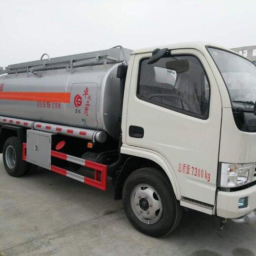 黑龍江2噸5噸油罐車公司,加油車