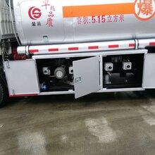 天锦8吨油罐车,小型油罐车多少钱图片