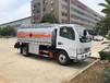 2到30噸油罐車供液車,常德2噸5噸油罐車售后保障