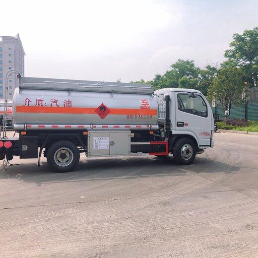 四川2吨5吨油罐车价格