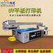 株洲廣告3D噴繪機廠家