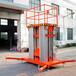 四柱铝合金式升降机铝合金升降平台