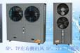 天維空氣能熱泵3匹5匹7匹側出風空氣源熱泵熱水+空調+供暖