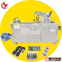 新款平板式,铝塑包装机雷粤DPP-80/120式电子烟包装机,胶囊片剂包装机图片