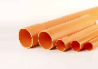 新沂Mpp电力管电缆保护管拖拉管价格厂家直销