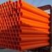 润硕mpp电力管电缆保护管价格优惠品质好抗高温耐磨
