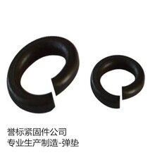 高強度彈簧墊圈的用途/8.8級彈墊的生產廠家圖片