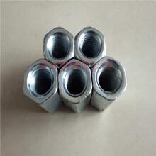加厚螺母絞鏈接螺母異形螺母_煙臺螺帽生產廠圖片