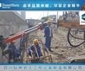 液压锚杆钻机/分体式锚固钻机/旋喷钻机/拔管机生产专卖厂家