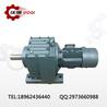 GR79-Y7.5-4P-1088-M1卧式硬齿面斜齿轮减速机
