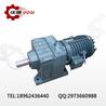 R107减速电机