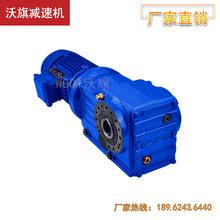 减速电机TKA88-Y3-4P-56.64-M1-III-4硬齿面斜齿轮减速机图片