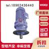 卧式BLD2-43-4P-1.5KW摆线针轮减速机BLD2