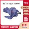BWD13-47-Y4KW减速机BWD13-3KW摆线针轮