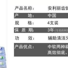 克孜勒蘇安利店鋪amway銷售地址和服務熱線圖片