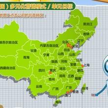 阜阳安利amway直销店(阜阳安利服务网点)图片