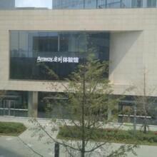 安顺安利店铺(安顺安利产品送货)安顺安利VC图片