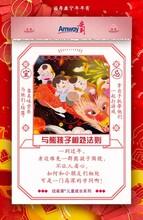 衢州安利店鋪(衢州安利產品送貨)衢州安利經銷商圖片