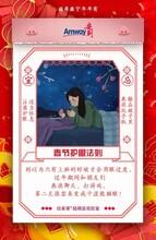 慶元安利經銷店有幾個慶元安利送貨聯絡人圖片