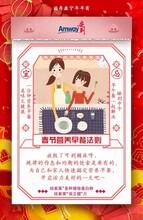 宁波镇海安利专卖店有几家送货安利云购图片