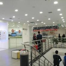锦州安利销售人员热线锦州安利产品24小时送货图片