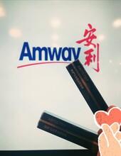 安顺安利产品店(安顺安利直销员)安顺安利VC图片