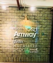 龍湖安利經銷店有幾家龍湖安利產品店地址圖片
