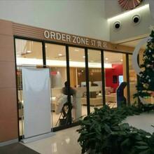 玉环安利直销amway店在哪里玉环安利24小时免费送货图片