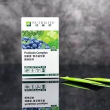 瓯海安利经销店有几个瓯海安利24小时免费送货图片