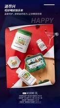 普陀安利销售人员热线普陀安利产品24小时送货图片