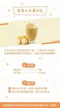 黔南安利店铺(黔南安利产品送货)黔南安利VC图片