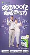 青田縣安利經銷商有幾個青田縣安利產品24小時送貨圖片