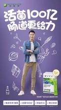 铜仁安利产品店(铜仁安利直销员)铜仁安利VC图片