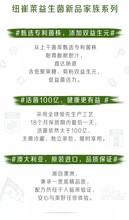 津安利专卖店网点津安利产品amway配送图片