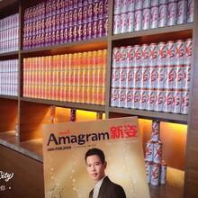 麗水安利店鋪(麗水安利直銷員)麗水安利經銷商圖片