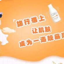 芜湖安利产品会员满送300元电子券啦图片