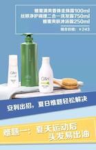 芜湖安利专卖店具体地点优惠方案图片