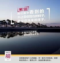 龍灣安利直銷amway店在哪里龍灣安利24小時免費送貨圖片