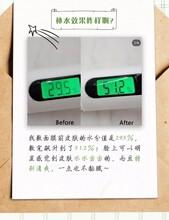 安利云购产品具体价格及联系电话安利云购商城图片