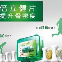 西青新的安利專賣店西青安利人員專業服務圖片