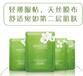安利空氣凈化器如何購買安利產品大全