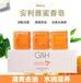 龙岩安利公司销售经理龙岩安利直营店