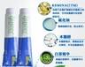 蘇州安利凈水器濾芯更換熱線
