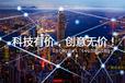 廣東珠海網站建設網?互聯網增值服務?網頁設計