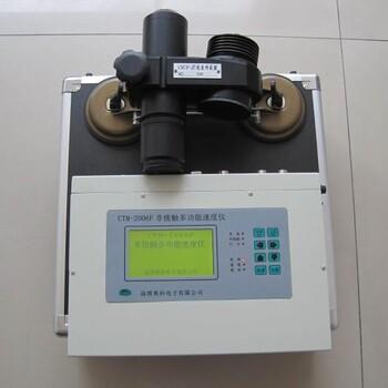 CTM-200F非接触多功能测试仪