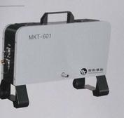 MKT-601A透射式烟度计