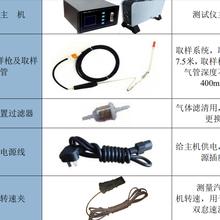 MKA-503型汽车排放气体测试仪图片