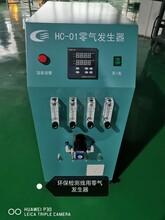 HC-01零气发生器图片