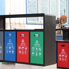 西安专业生产垃圾桶四分类垃圾桶汽车站大型内胆垃圾桶