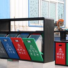 郑州环保垃圾桶钢制垃圾桶四分类垃圾桶户外学校垃圾桶价格实惠